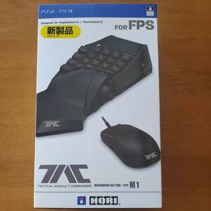 PS4/PS3/PC TACTICAL ASSAUL