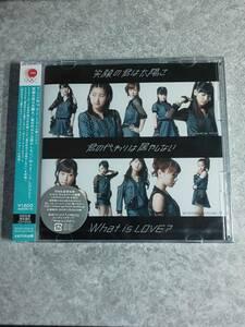 c-04 モーニング娘。'14 笑顔の君は太陽さ/君の代わりは居やしない/What is LOVE? 初回生産限定盤B CD+DVD 応援ソング