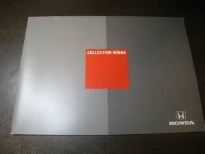 ★C3289 海外総合カタログ独語 ホンダ NSX・シビック・プレリュード・CR-X