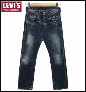 LVC LEVI'S LEVIS リーバイス 47501 501XX 復刻 USED ヒゲ ビンテージ ダメージ 加工 BIGE 赤耳 セルビッチ デニム パンツ ジーンズ 30
