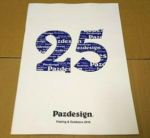 パズデザイン Pazdesign 2019 カタログ