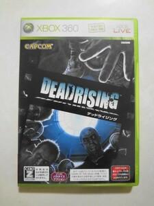 送料無料 即決 マイクロソフト XBOX 360 DEAD RISING デッドライジング アクション ゾンビ 名作 シリーズ レトロ ゲーム ソフト a755