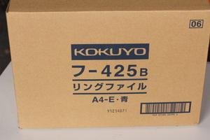 コクヨ リングファイル 丸型 2穴 A4-E 背幅30mm リング内径22mm ブルー フ-425B 1セット(10冊)