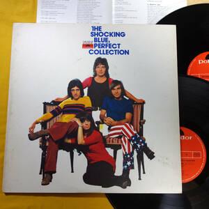 ロック LP 2枚組 ショッキング・ブルー / Perfect Collection 1972年 国内盤 MP-9407 ライナー付 レコード アナログ盤 ヴィーナス