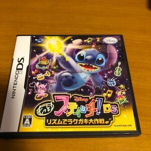 【DS】 もっと!スティッチ!DS リズムでラクガキ大作戦♪ 3DS