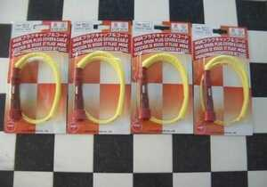 new goods XJ400D XJ400 XJ750 XJR400 GPZ400F Z400GP Z400FX Zephyr 400 plug cord NGK made new goods