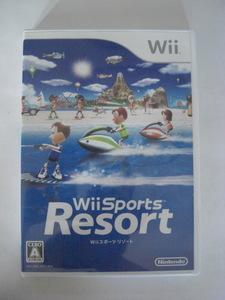 任天堂 Wii ソフト Wiiスポーツリゾート ゲーム