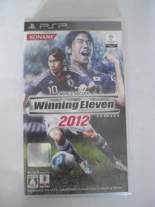 コナミ PSP ソフト ワールドサッカー ウイニングイレブン2012 ゲーム
