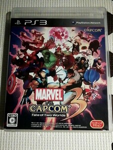 PS3 MARVEL VS. CAPCOM 3 Fate of Two Worl