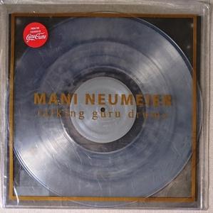 Mani Neumeier - Talking Guru Drums 限定クリアー・カラー・アナログ・レコード