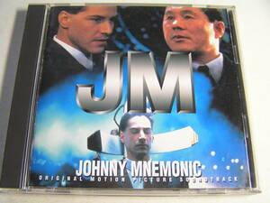 CD/映画/サントラ盤/JM/Johnny Mnemonic/ロバート.ロンゴ:監督/キアヌ.リーブス/北野武/音楽/Stabbing Westward 他
