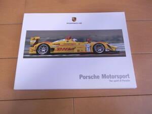 激レア 稀少 貴重 ポルシェ モータースポーツ カタログ 2007年9月版 85ページ 911 GT3 RS RSスパイダー カイエンS トランスシベリア 新品