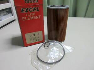 【8.45】 当時物 旧車エクセルフイルター いすゞ ニューエルフ 未使用 №⑮倉.レター520