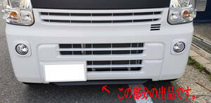 EVERY エブリィバンDA17V専用 ABS チンスポ フロントリップ スズキ エブリー 簡単装着 塗装必要なし 送料無料 日本製 格安出品
