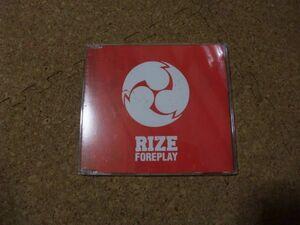 [CD][送100円~] 非売品盤 RIZE FOREPLAY