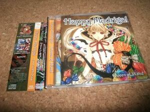 [CD][送100円~] 盤良 Happy Madrigal Queen of Wand