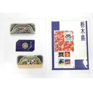 送料無料 栃木県 地方自治法施行六十周年記念 5百円バイカラー・クラッドプルーフ貨幣セット Bセット