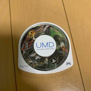 モンスタハンター2G PSP ソフト