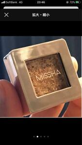 MISSHA アイシャドウ グリッタープリズム シャドウ GBE01