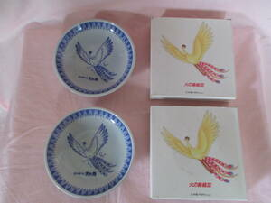 ★即決★手塚治虫 火の鳥絵皿 箱付 未使用品 直径約12cm 2枚セット