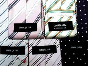 ★3913★SALE【全て・コムサISM(コムサデモード)ネクタイ5本セットで!超お買得!】ネクタイ③★