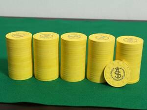 廃版品 送料込 美品 新品同様 黄 カジノチップ プレイチップ ルーレット ブラックジャック バカラ ポーカー POKER クレイ $1 $10 コイン
