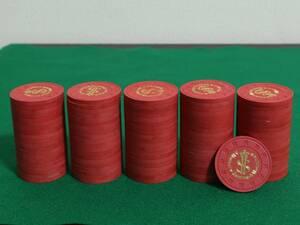 送料込 美品 新品同様 赤 カジノチップ プレイチップ ルーレット ブラックジャック バカラ ポーカー POKER クレイ $1 $10 コイン CASINO