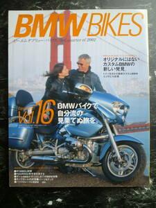 【 BMW BIKES vol.16 】 BMWバイクで自分流の見果てぬ旅を/ R1200CL /ドイツ生まれの最新カスタムBMWエコモビル試乗/BMWバイクス