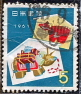 □■【年賀切手】昭和36年(1961年)用『赤べこ』単片=使用済