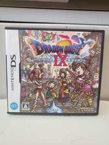 ドラゴンクエストIX 星空の守り人 スクウェア・エニックス 定価6,264円 ニンテンドーDS ソフト DSソフト 任天堂 ゲーム