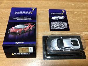 京商 1/64 ランボルギーニ ミニカー コレクション V Huracan LP610-4 ウラカン シルバー 新品未使用品