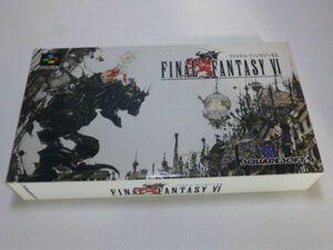 スーパーファミコン ソフト FINAL FANTASYⅥ ファイナルファンタジー6 箱説付き