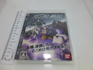 PlayStation3 PS3 ガンダム戦記