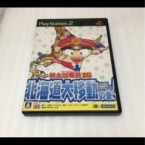 桃太郎電鉄16 北海道大移動の巻 PlayStation2
