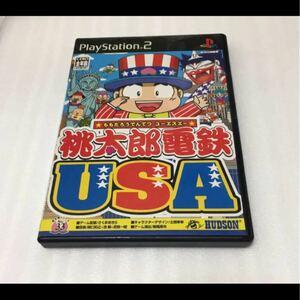 桃太郎電鉄 USA PlayStation2 プレイステーション