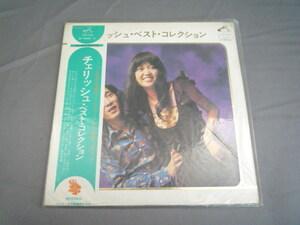 AA-4501 LPレコード チェリッシュ・ベスト・コレクション