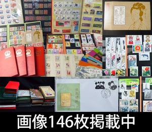 中国切手 絵葉書 封筒 メダル T82 西廂記 小型シート オオパンダ7種完 T80シート 大量 まとめ 台湾切手含む 画像146枚掲載中
