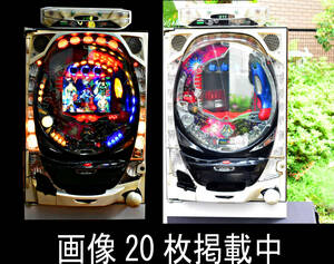 Sankyo Sankyo CR Fever Da Yamato 2 ZF Pachinko Real Equivalent Ball Unrivalent Auto Play Operation Products 20 Images Published