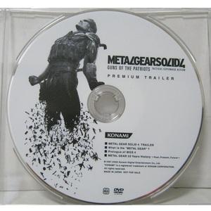 メタルギア ソリッド4 プレミアムトレーラー DVD METAL GEAR SOLID PREMIUM TRAILER 非売品