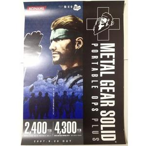 メタルギア ソリッド ポータブルオプス 店頭用ポスター その2 METAL GEAR SOLID 非売品
