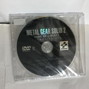メタルギア ソリッド2 店頭用プロモーションDVD METAL GEAR SOLID 非売品