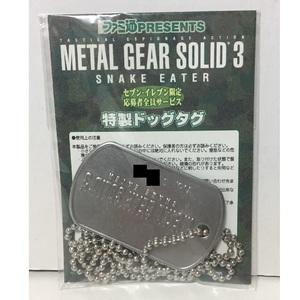 メタルギア ソリッド3 スネークイーター ドッグタグ 非売品 METAL GEAR SOLID ドックタグ 認識票