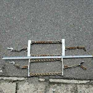 urgent .. for chain 2 ps simple chain largish size snow road s tuck