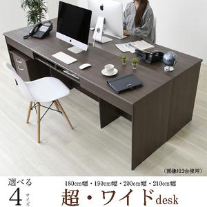 4サイズから選べるワイド机★事務机パソコンデスク学習机オフィス机РЖ