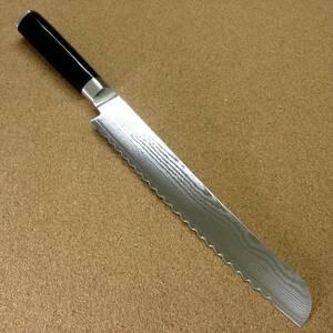 関の刃物 パン切り包丁 22.5cm (225mm) 貝印 旬 鍛錬 VG-10 ダマスカス33層 口金付 波形の刃 刃厚が薄く幅が狭い片刃包丁 右利き用 日本製