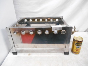 IKK イトキン 業務用ロースター焼き台 天然ガス用 焼き物器 検 店舗用品 厨房機器 露店 調理器具 ガスコンロ グリル