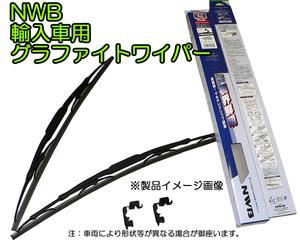 ☆NWB輸入車用フロントワイパー☆BMW E30 3シリーズ 325E 325用