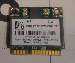 Wifiカード Broadcom BCM94313HMG2L