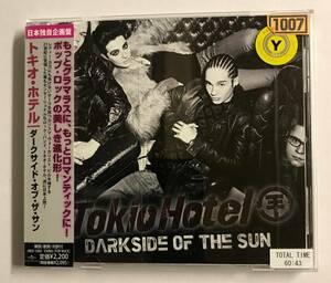 【CD】ダークサイド・オブ・ザ・サン トキオ・ホテル【レンタル落ち】@CD-06