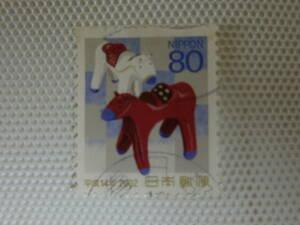 年賀切手 平成14年用 2001.11.15 吉良の赤馬 80円切手 単片 使用済 ①